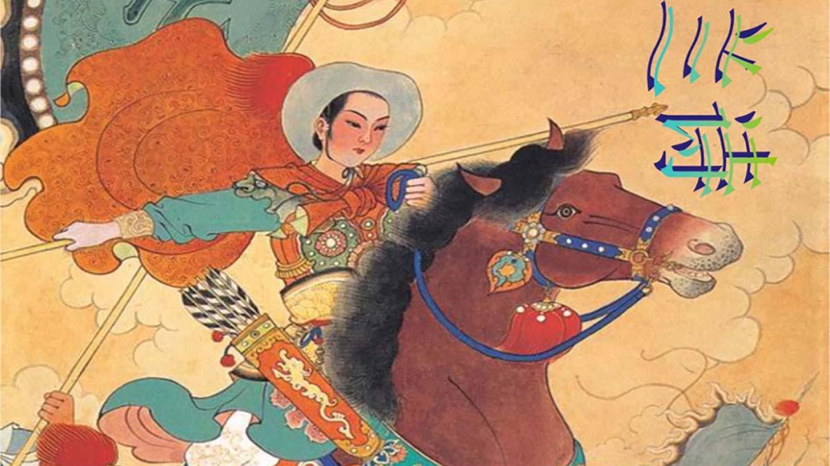 A Lenda de Mulan